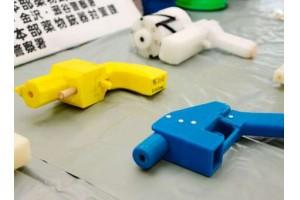 Armas impressas em 3D